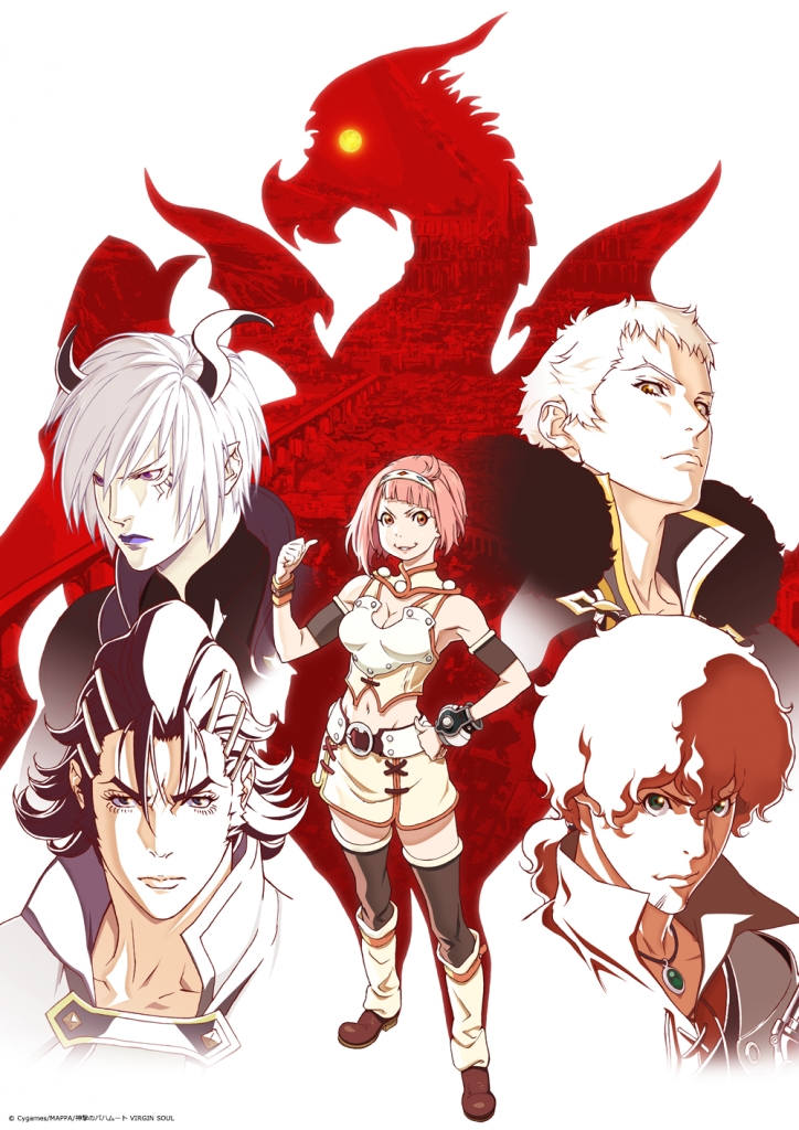 Ярость Бахамута: Невинная душа / Shingeki no Bahamut: Virgin Soul