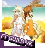 ft_guild_vk
